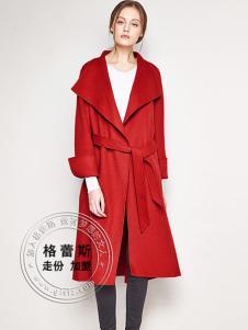 格蕾斯红色翻领长款大衣