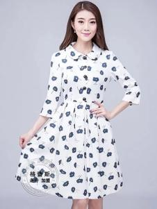 格蕾斯白色印花衬衣领连衣裙