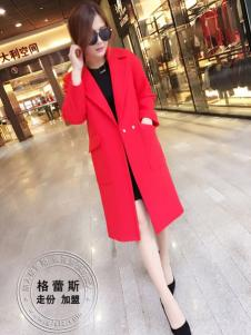 格蕾斯红色H版大衣