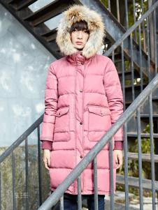 布卡拉粉色毛领羽绒服