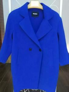 MaxEmma女装蓝色呢大衣