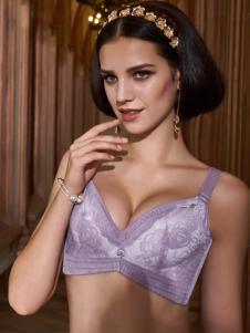 爱戴2017春夏新款紫色文胸