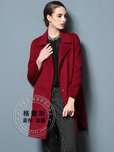 格蕾斯红色长款大衣