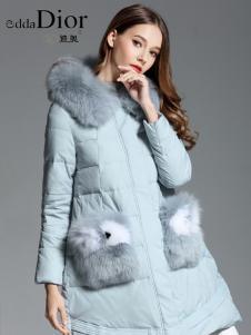 迪奥女装秋冬新款浅蓝色摩登羽绒服