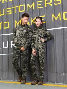 军之旅迷彩时尚套装新款