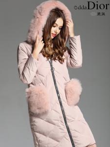 迪奥女装秋冬新款粉色大气羽绒服