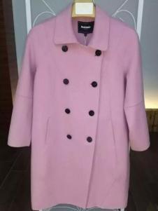 MaxEmma女装粉色双排扣大衣