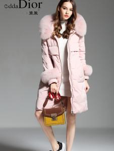 迪奥女装秋冬新款粉色羽绒服