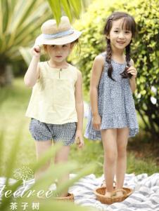 茶子树童装春夏装女童吊带裙
