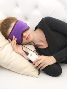圣天虹女款新款健康保健眼罩