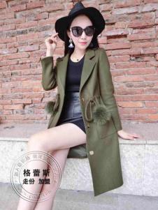 格蕾斯女装军绿色韩版大衣