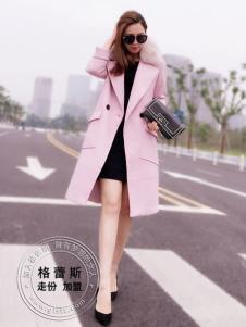 格蕾斯粉色韩版修身毛呢大衣