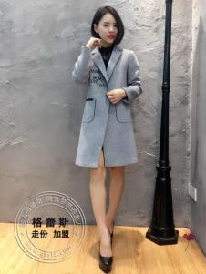 格蕾斯女装韩版修身大衣