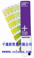 潘通色卡服装设计98658款