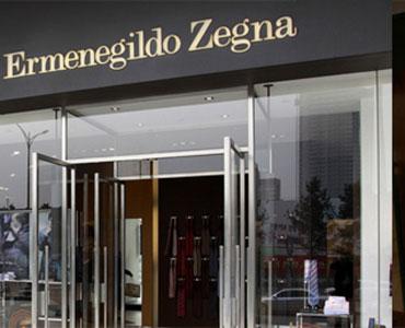 案例四:Zegna杰尼亚与ZSNOI杰胜在华展开商标专用权诉讼