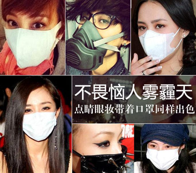 学女星点睛眼妆雾霾天带口罩也出色