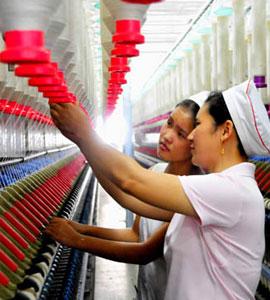 纺织企业家谈学习十八届三中全会感受