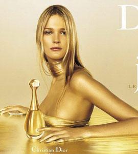 LVMH集团半年报喜忧参半 Dior香氛抢占市场