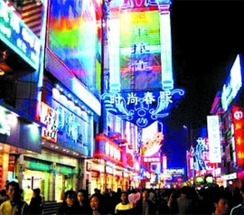 2014年中国商业十大热点展望发布
