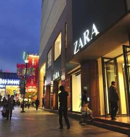 """快时尚大牌H&M与ZARA业绩现""""两重天"""""""