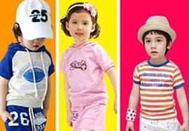 玩转多品牌童装才有机会?