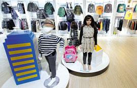 儿童用品多品牌战略重装升级