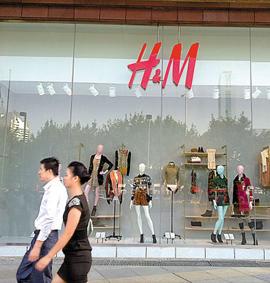 国际快时尚品牌风光不再 质量问题广受诟病