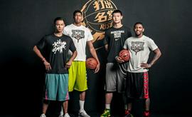 耐克集中资源发力篮球营销 让运动成为主流价值观