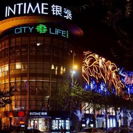"""区域零售店联手打造""""中国购物节"""" 分羹双十一"""