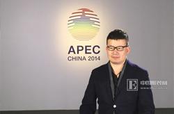 2014APEC会议领导人服装设计主创设计师之一吴青青
