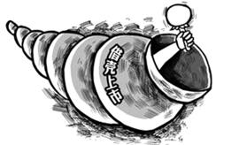 """步森股份重组案30天内告吹双方争""""话语权""""致矛盾升级"""