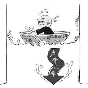 卢布贬值 输俄服装企业利润下滑