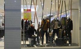 闽服装业线上电商失利 实体闭店潮仍在继续