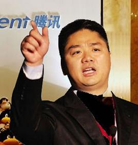 腾讯战略入股京东余波:电商进入大并购时代
