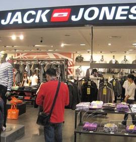杰克琼斯B2C商城上线 绫致集团将全面触网