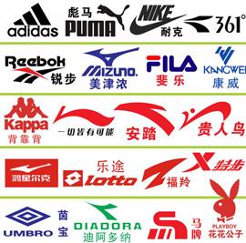 """运动服饰企业的""""上市运动"""""""