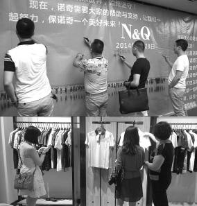 """公司说明:丁辉借贷系个人行为供应商联名""""挺""""诺奇"""