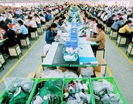 新疆10年后从业者将达百万