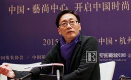 中国•藝尚中心  为杭州时尚产业带来国际化动力