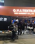 千亿梭纺织服装有限公司