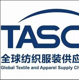 """常熟:""""2015全球纺织服装供应链大会""""将在常熟举行"""