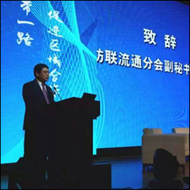 白马服装城:2015中国服装商贸流通模式创新论坛举行