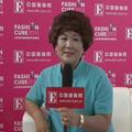 2015山东纺织服装展示展销会专访伊尔依董事长朱秀彩