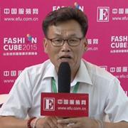 专访韩国饰品品牌HANSHEN会长Koo Bon Hang