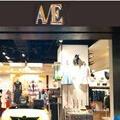 """走进""""2015春夏深圳女装品牌热门榜""""TOP15——A/E:一个逆市增长的女装品牌"""