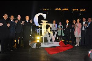 2016广东时装周-春季开幕亮灯系列活动在珠江游轮盛大举行