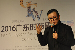 计文波在粤畅谈设计师品牌发展与商业落地