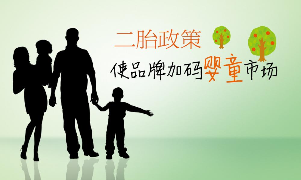 未来中国童装市场规模空前 奢侈品牌纷纷加码