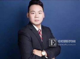 2016海宁·中国网红微商高峰论坛将于6月18日在海宁举行