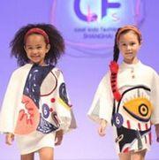2016 Cool Kids Fashion打造时尚童装盛宴,环保自然成新风向